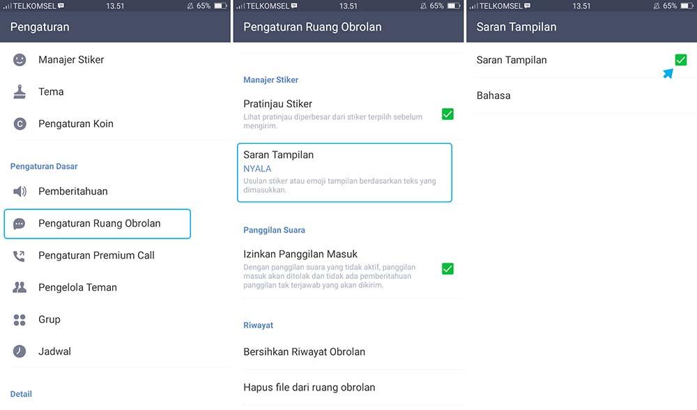 Menghilangkan AutoText di LINE Android