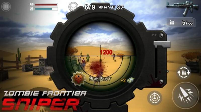 Zombie Frontier Sniper