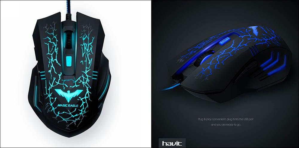 Mouse Gaming Havit HV-MS672 Ergonomic