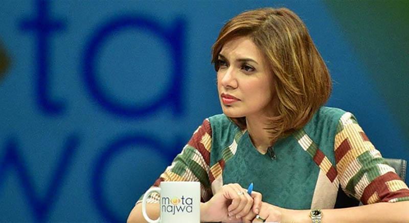 Quotes Najwa Shihab tentang Pemuda