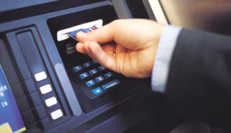 Mutasi ATM Mandiri