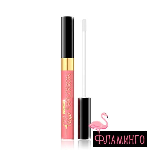 EV Блеск для губ Lip Vol Exp увеличение и объем 430 9мл роз 1