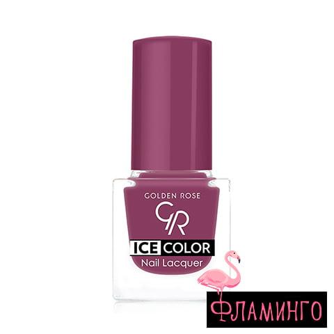 GR ICE Color № 183 6 мл Лак д/ногтей 1