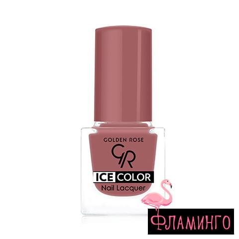 GR ICE Color № 185 6 мл Лак д/ногтей 1