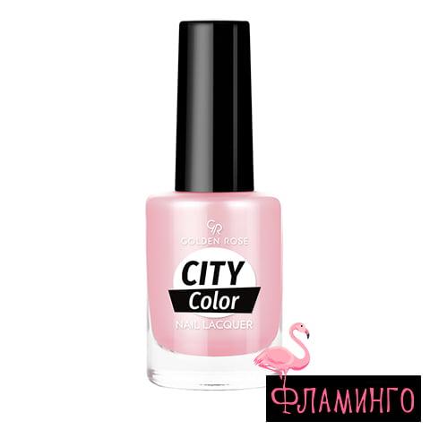 GR CITY COLOR (10,2мл) Лак д/ногтей № 008 1