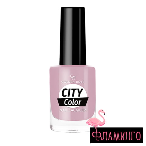 GR CITY COLOR (10,2мл) Лак д/ногтей № 011 1