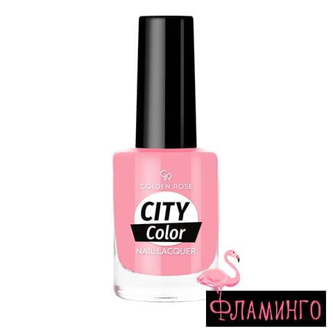 GR CITY COLOR (10,2мл) Лак д/ногтей № 012 1