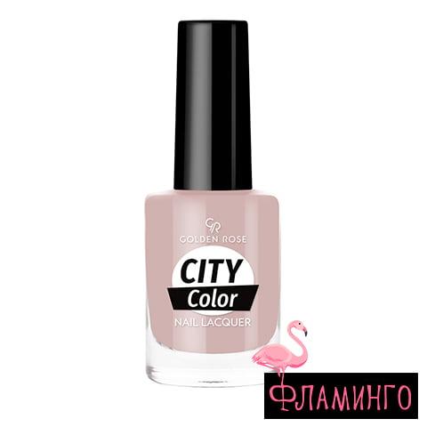 GR CITY COLOR (10,2мл) Лак д/ногтей № 014 1