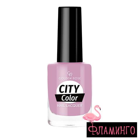 GR CITY COLOR (10,2мл) Лак д/ногтей № 024 1