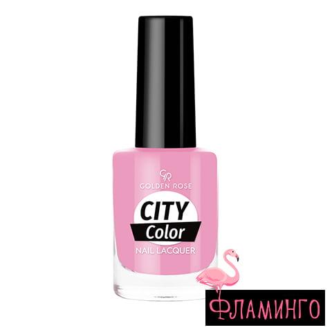 GR CITY COLOR (10,2мл) Лак д/ногтей № 025 1