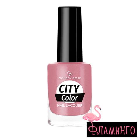 GR CITY COLOR (10,2мл) Лак д/ногтей № 028 1