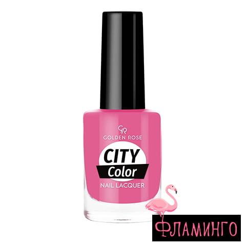 GR CITY COLOR (10,2мл) Лак д/ногтей № 029 1
