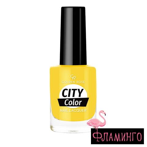 GR CITY COLOR (10,2мл) Лак д/ногтей № 063 1