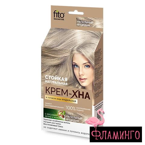 """ФТ Крем-Хна 4223 Индийская """"Пепельный блондин"""" в гот. виде 50мл (20шт) 1"""