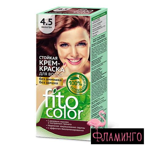 ФИТОКОЛОР тон 4.5 (махагон) Стойкая крем-краска д/волос,115мл (20шт) 1