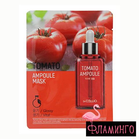 Dr.CELLIO Ампульная тканевая маска для лица Tomato 25мл (*10*100*600) 1