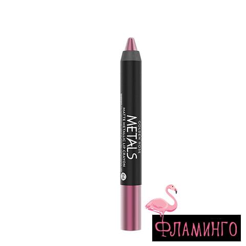 GR Помада-каран. для губ Matte Metallic Lip Crayon 06 1
