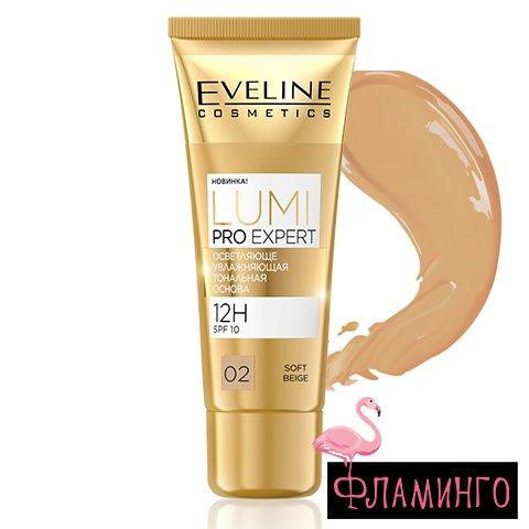 EV LumiProExp Тональная основа д/макияж 02-Soft Beige 30мл 1