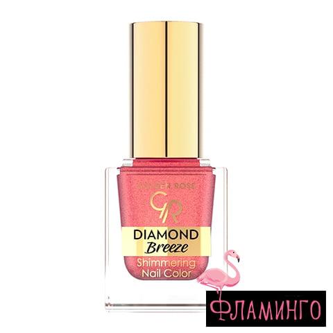 GR DIAMOND BREEZE №02 Лак д/ногтей 1