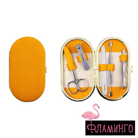 """MS-04/3 ECO Набор маникюрный """"TEEN"""" Eco (горчичный) 1"""