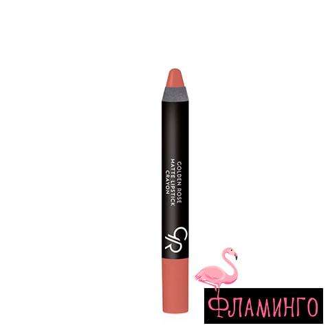 GR Помада- Каран. Matte Crayon № 18 1