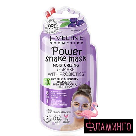 EV PowerShakeBio Маска-увлажнение д/лица с пробиотиками 10мл 1