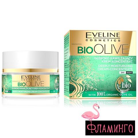 "EV BioOlive Крем-концентрат для лица ""Глубоко увлажняющий"" 50мл 1"
