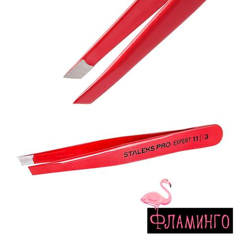 S TE-11/3 Пинцет для бровей EXPERT 11 TYPE 3 (широкие скошенные кромки) (красный) 1