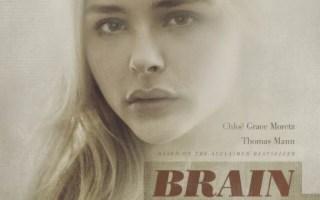 film brain on fire