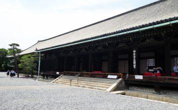 Rengeoin Sanjusangendo Temple, Family, japan, Asia Family travel, kids, Kyoto