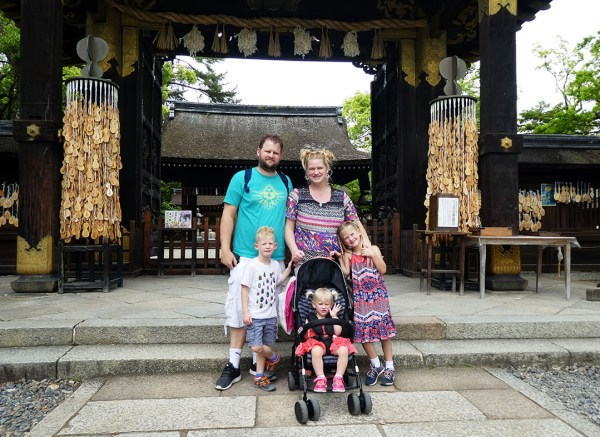 Toyokuni Shrine, Kyoto, Japan, Asia, First Altar, Tamaya, Family Travel, Traveling with kids, Diapersonaplane, Diapers On A Plane