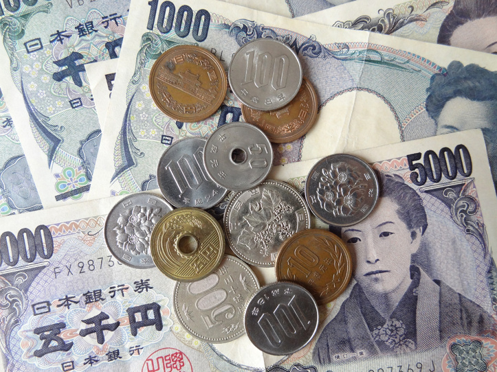 Japan Travel Guide Money