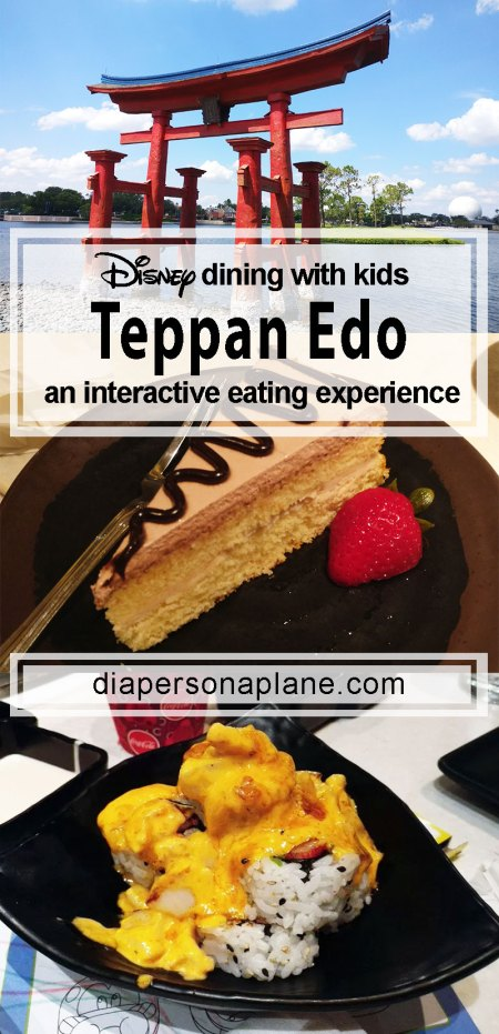 Teppan Edo, Walt Disney World, Disney, Disney Dining Plan, Japan, Epcot, World Showcase, diapersonaplane, Diapers On A Plane, Family Travel, Traveling with kids, Creating Family Memories