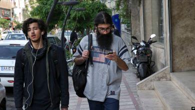Irán prohibe el uso de aplicaciones de mensajería extranjeros 3