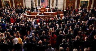 Comité Judicial del Congreso