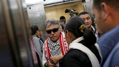 Photo of Justicia colombiana pide captura de excomandante de las FARC