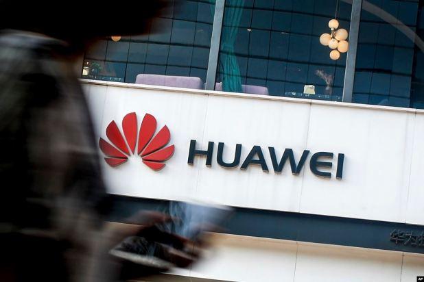 Huawei invertirá 800 millones en nueva instalación en Brasil en medio de puja por 5G 1