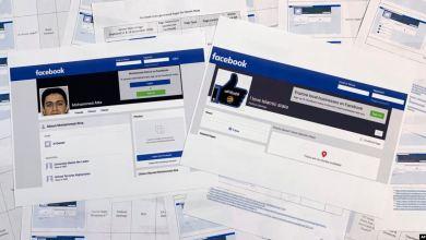 Photo of Facebook autogenera páginas para el grupo EI y Al Qaeda