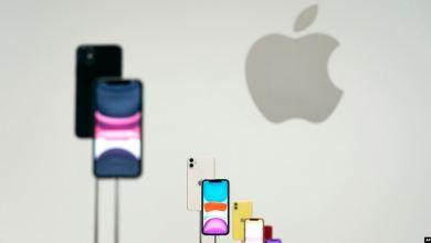 Apple aumenta la producción de iPhone 11 en un 10%: Nikkei 3
