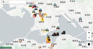 Apple elimina aplicación que permite rastrear a policías en protestas en Hong Kong 9