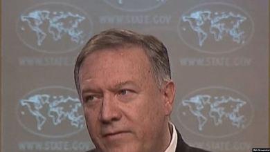 EE.UU. suspenderá exención de sanciones a planta nuclear iraní 3