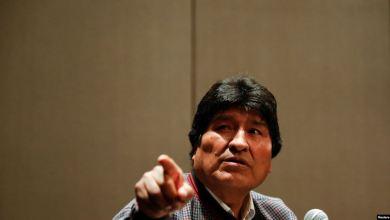 Photo of Parlamento de UE dice hubo fraude en elecciones de Bolivia