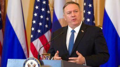 Sec. de Estado de EE.UU. Mike Pompeo