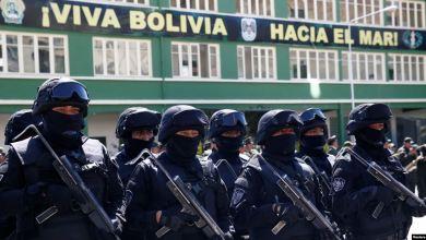 Photo of Gobierno de Bolivia crea un grupo antiterrorista