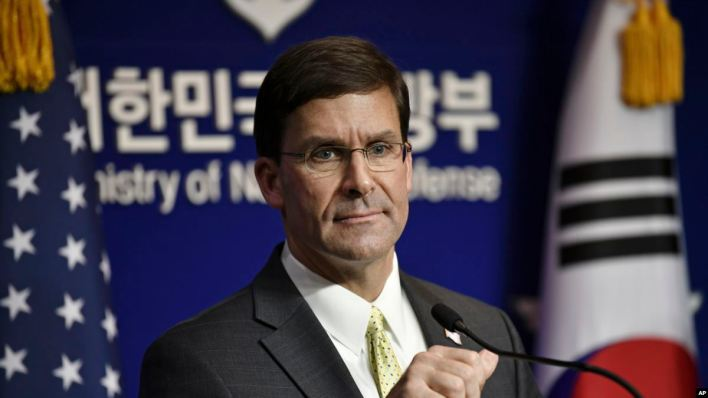 Secretario de Defensa: EE.UU. revisará selección de militares extranjeros 1