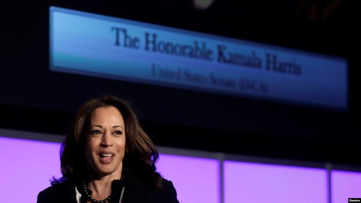 Senadora Kamala Harris se retira de la contienda electoral demócrata 4