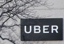Photo of Uber compra terreno para pista de vehículos autónomos