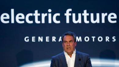 Photo of GM invertirá $2.200 millones en una planta para autos eléctricos