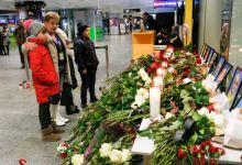Irán pudo haber derribado accidentalmente avión de pasajeros ucraniano 10