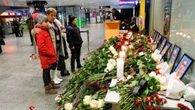 Irán pudo haber derribado accidentalmente avión de pasajeros ucraniano 1